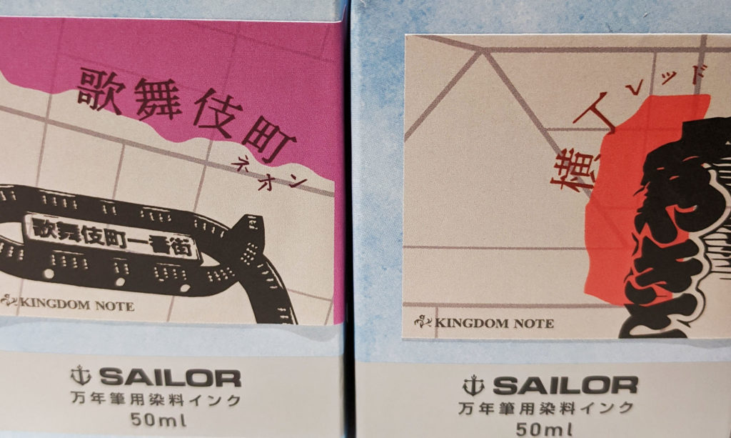 Kingdom Note x Sailor Inks
